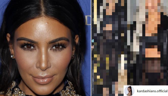 Kim Kardashian przyszła na imprezę w kusych majtkach i...rajstopach!