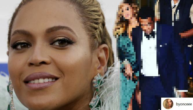 Ale wpadka! Beyonce zaszalała z wycięciem w sukience i pokazała…