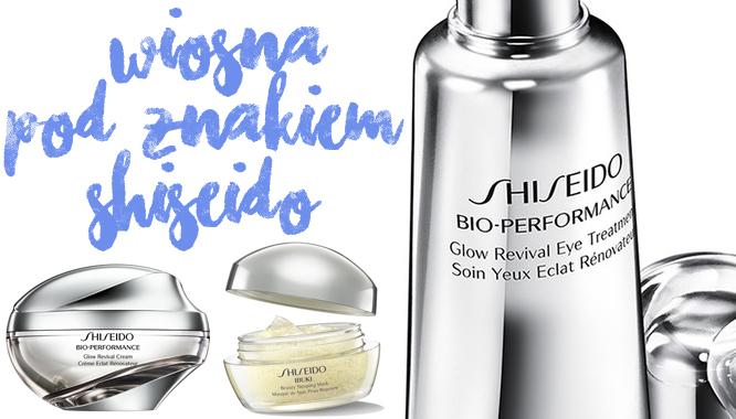 Nowości kosmetyczne od Shiseido (FOTO)