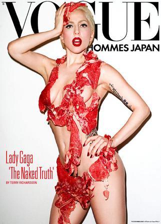Lady GaGa pojawi się na okładce amerykańskiego Vogue