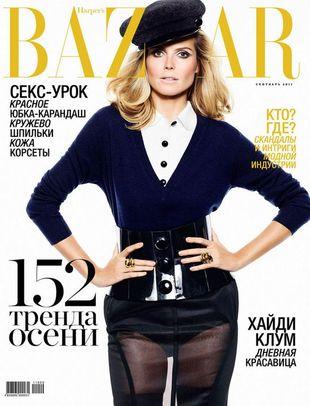 Heidi Klum dla Harper's Bazaar Russia