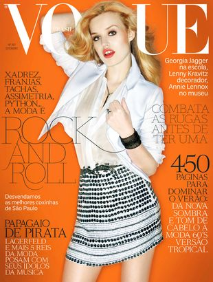 Georgia May Jagger na okładce Vogue'a
