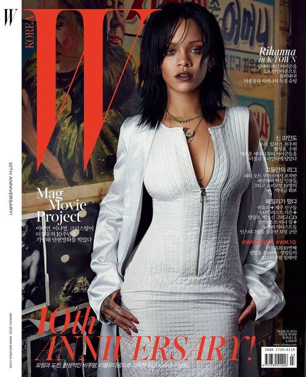 Rihanna i jej trzy okładki magazynu W Korea (FOTO)