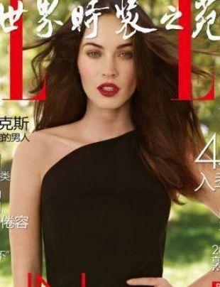 Seksowna Megan Fox dla Elle China (FOTO)