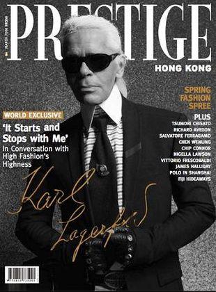 Remeber Now - top modelki w filmie Lagerfelda
