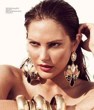 Letni magazyn H&M