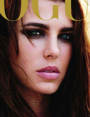 Charlotte Casiraghi na okładce Vogue Paris (FOTO)