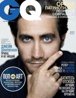 Ciacho tygodnia: Jake Gyllenhaal! (FOTO)