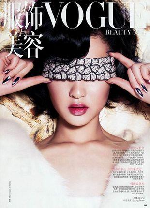 Du Juan błyszczy w chińskim Vogue'u (FOTO)