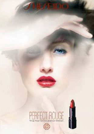 Pomadka Shiseido Perfect Rouge