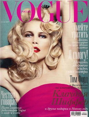 Claudia Shiffer w rosyjskim Vogue