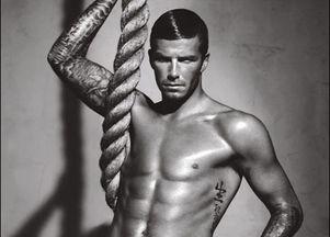 David Beckham znowu w bieliźnie