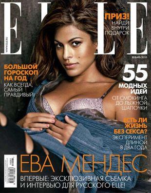Eva Mendes w rosyjskim Elle