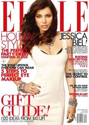 Jessica Biel padła ofiarą Photoshopa