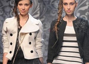 Orsay na jesień w klimacie Chanel
