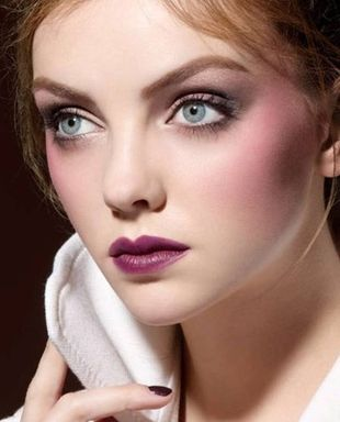 nars makijaż na jesień