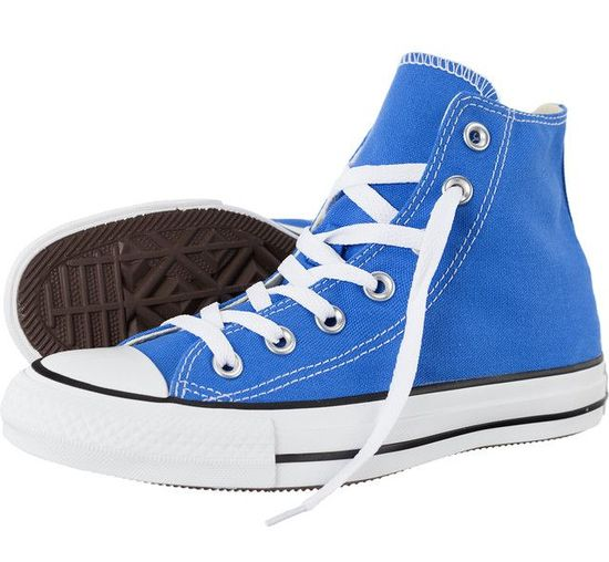 Modne trampki, czyli buty idealne na lato