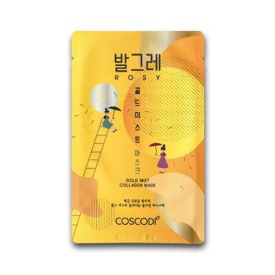 Sekretny składnik koreańskiej pielęgnacji. Zobacz jak działa i gdzie je znaleźć!