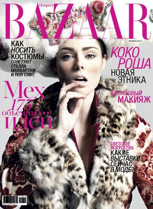 Coco Rocha w rosyjskim Harper's Bazaar (FOTO)