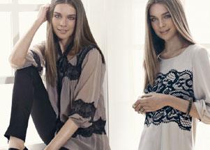 Vero Moda - kolekcja jesień 2010