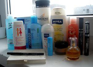 Wasze kosmetyczki: Paulina, 20 lat
