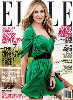 Sarah Jessica Parker na okładce magazynu Elle