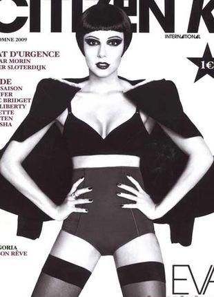 Eva Longoria niczym Kim Kardashian