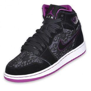 Koronkowe buty Nike w stylu retro