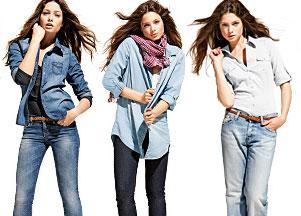 Jak to nosić: koszule według H&M