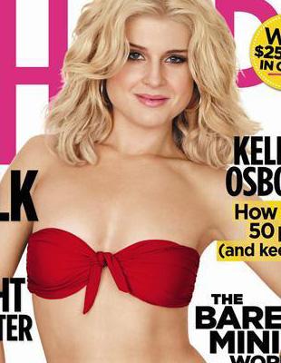 Kelly Osbourne w bikini! (FOTO)