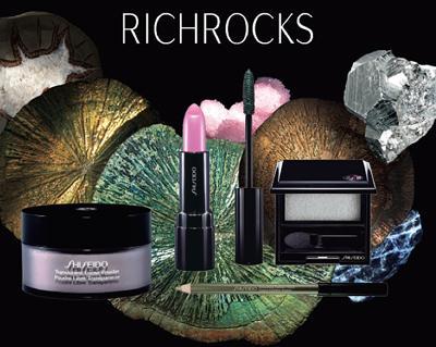 Świąteczna kolekcja Shiseido