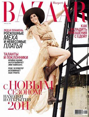 Hilary Rhoda na okładce rosyjskiego Harper's Bazaar