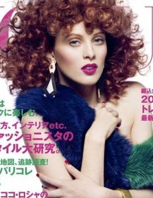 Karen Elson na okładce Vogue Nippon (FOTO)