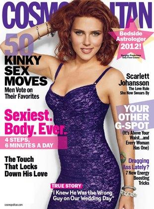 Scarlett Johansson ofiarą Photoshopa