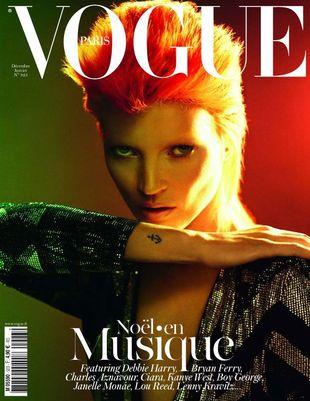 Inne wydanie Kate Moss