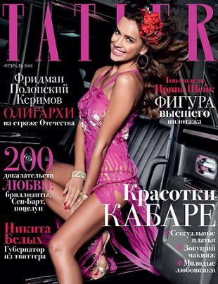 Irina Shayk na okładce rosyjskiego wydania magazynu Tatler
