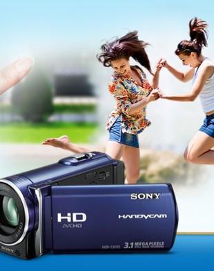 Aparaty cyfrowe i kamery do wygrania!