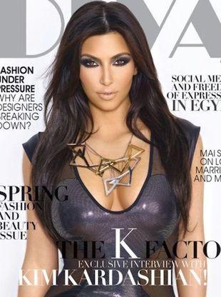 Najgorsza okładka Kim Kardashian?