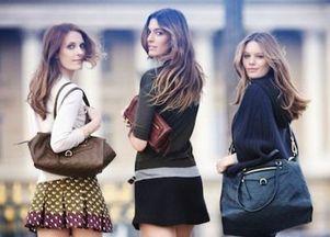 Kolekcja torebek od Louis Vuitton (FOTO)