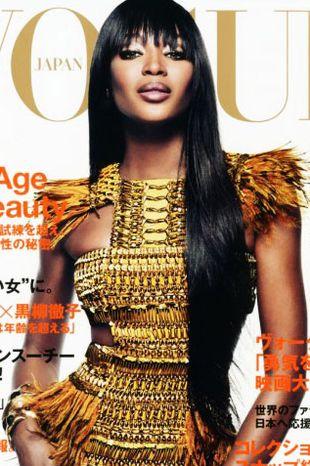 Naomi Campbell na kolejnej okładce Vogue'a