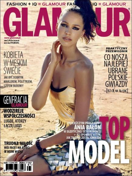 Ania Bałon już kończy karierę modelki