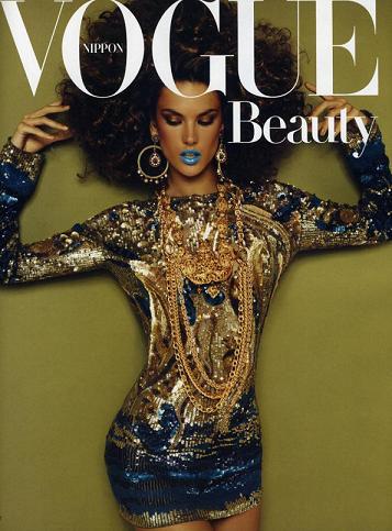 Alessandra Ambrosio na okładce grudniowego Vogue Nippon