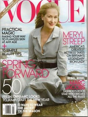Meryl Streep po raz pierwszy na okładce Vogue