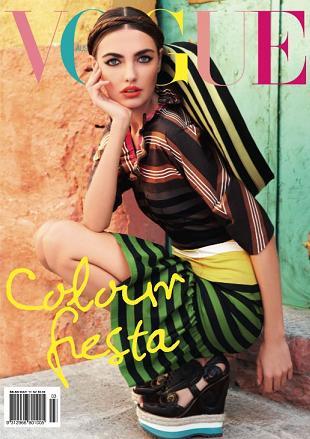 Eksplozja kolorów na okładce marcowego Vogue Australia