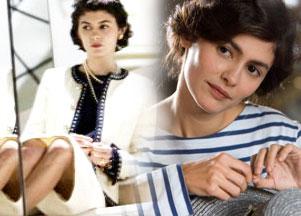 Garderoba Coco Chanel