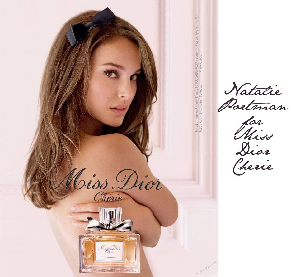 Natalie Portman dla Miss Dior - pierwsze reklamy