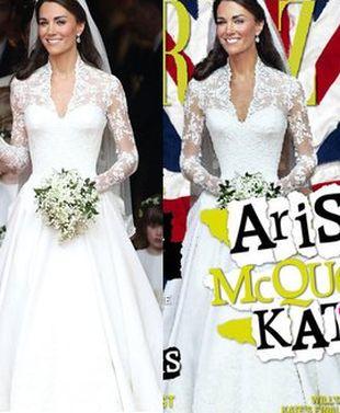 Kate Middleton wyretuszowana!