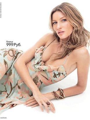 Gisele Bundchen gwiazdą kampanii H&M