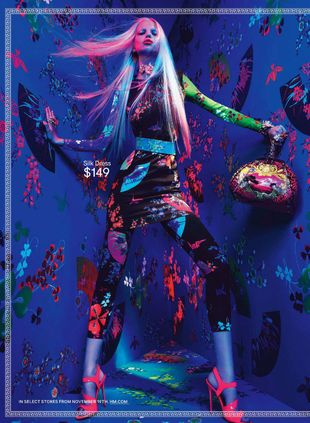 Versace dla H&M (FOTO)
