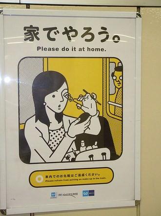 Makijaż w metrze?